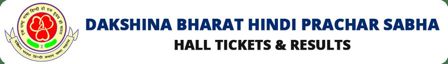 Dakshin Bharat Hindi Prachar Sabha DBHPS