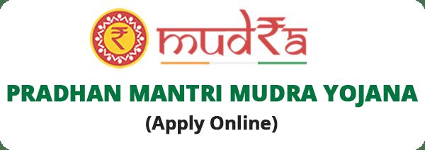 PM Mudra Loan Apply Online